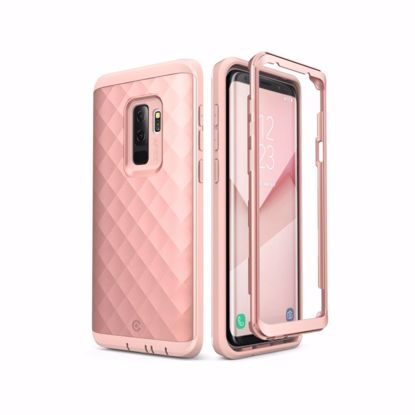 Picture of Clayco Clayco Hera Case (No Screen Protector) for Samsung Galaxy S9+ in Rose Gold