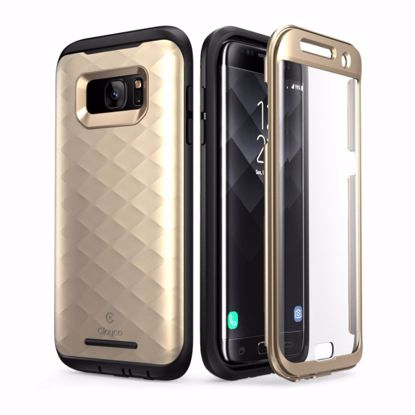 Picture of Clayco Clayco Hera Case with Built-In Screen Protector for Samsung Galaxy S7 Edge in Gold