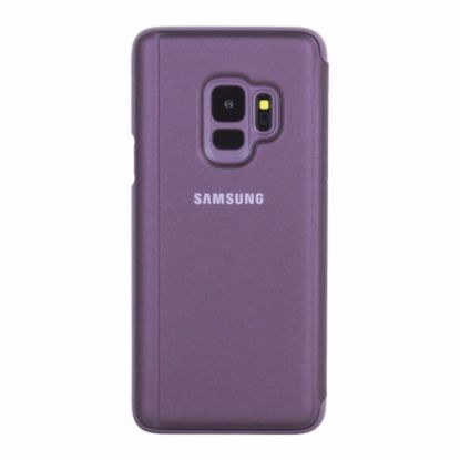 Picture of Samsung Samsung Clear View Case for Samsung Galaxy S9 in Purple