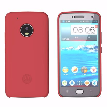Picture of Lenovo Lenovo Silicone Back Cover for Moto G5+ in Red